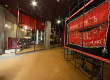 Выставка «Музей революции»
