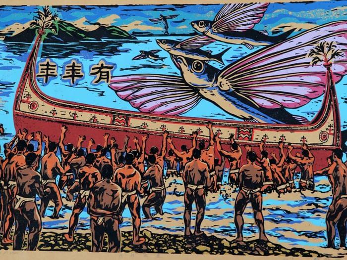 Выставка «Сезон летающих рыб. Современная тайваньская новогодняя графика»
