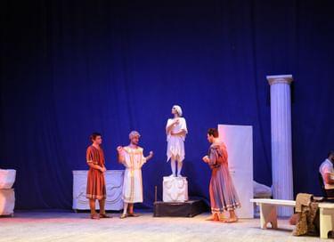Оперетта «Прекрасная Галатея»