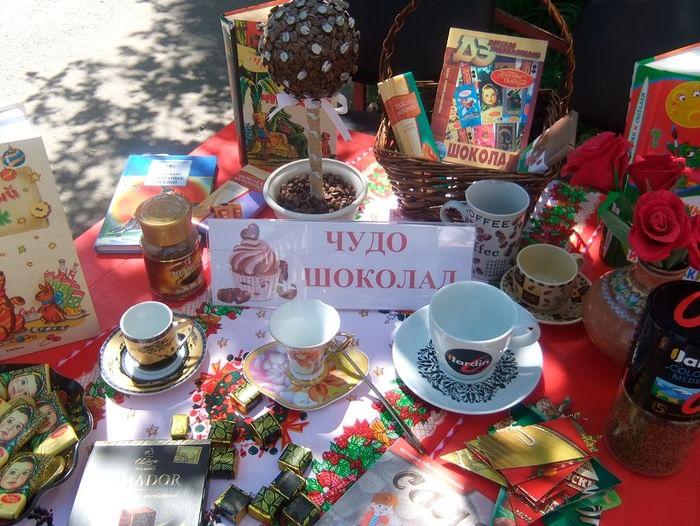 Конкурсно-развлекательная программа «Здравствуй, праздник шоколадный!»