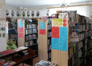 Екатериновская сельская библиотека (филиал № 9)