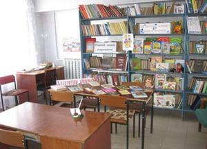 Библиотека с. Талица
