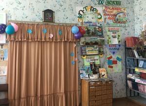 Ратчинская сельская библиотека № 28