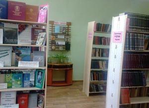 Больше-Хомутецкая сельская библиотека-филиал № 3