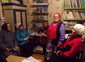 Байгужинская муниципальная сельская библиотека