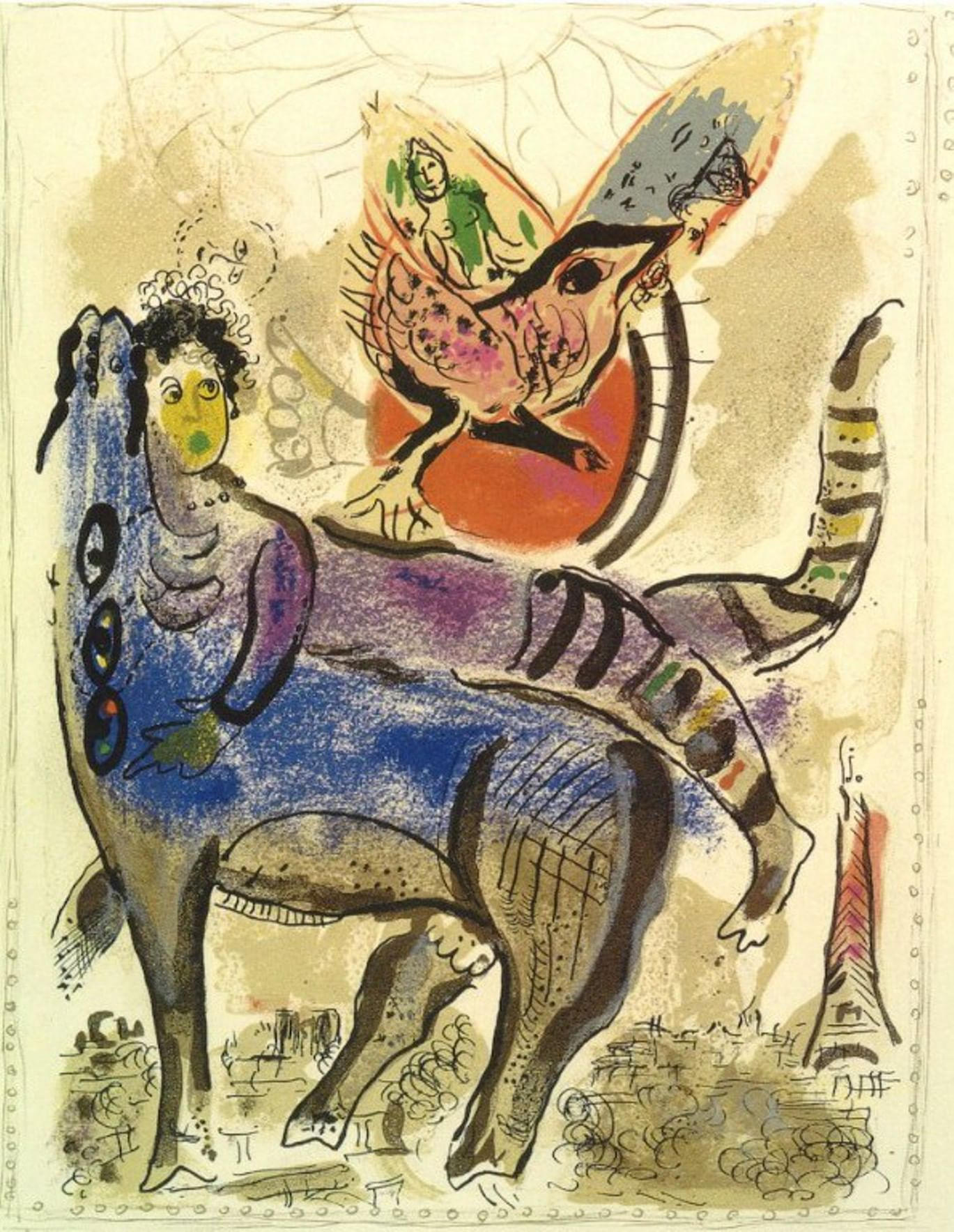 Марк Шагал. Литография