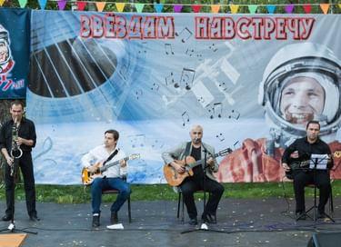 Всероссийский фестиваль-конкурс авторской песни «Звёздам навстречу»