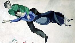 Марк Шагал. «Над городом»