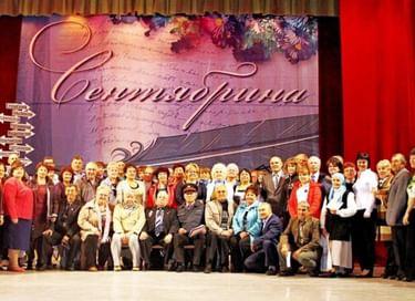 VI музыкально-поэтический фестиваль «Сентябрина»