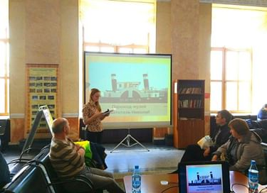 Виртуальная экскурсия «Фонтаны города Красноярска»