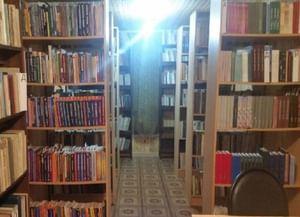 Сельская библиотека с. Автуры