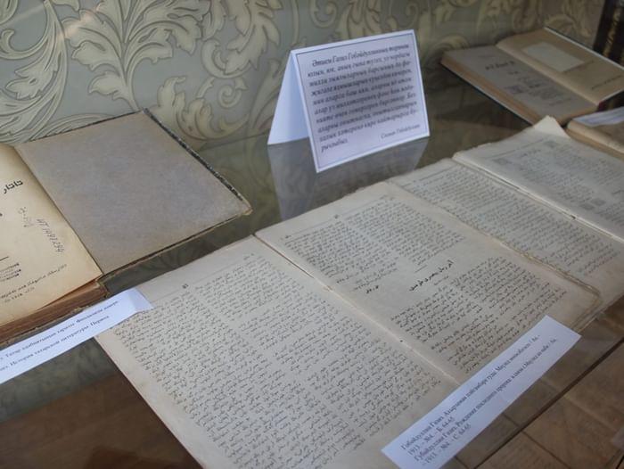 Выставка «Первый татарский профессор»