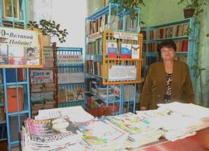 Большедмитровская сельская библиотека
