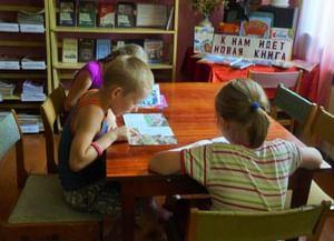 Юдинская сельская библиотека
