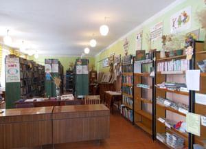 Скорорыбская сельская библиотека