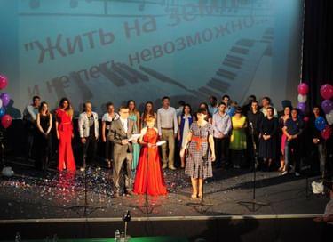 Межрегиональный фестиваль ретрошлягеров «Жить на земле и не петь невозможно»