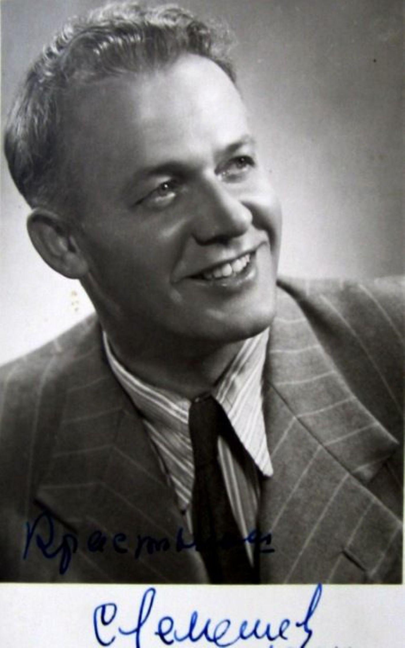 Сергей Лемешев. Фотография: bolshoi.ru