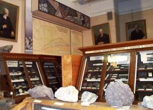 Музей современного вулканизма