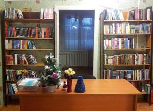 Библиотека п. Лонгъюган