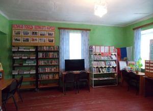 Пробужденовская сельская библиотека
