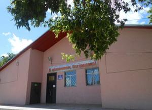 Богдановская сельская библиотека