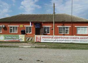 Азамат-Юртовская сельская библиотека
