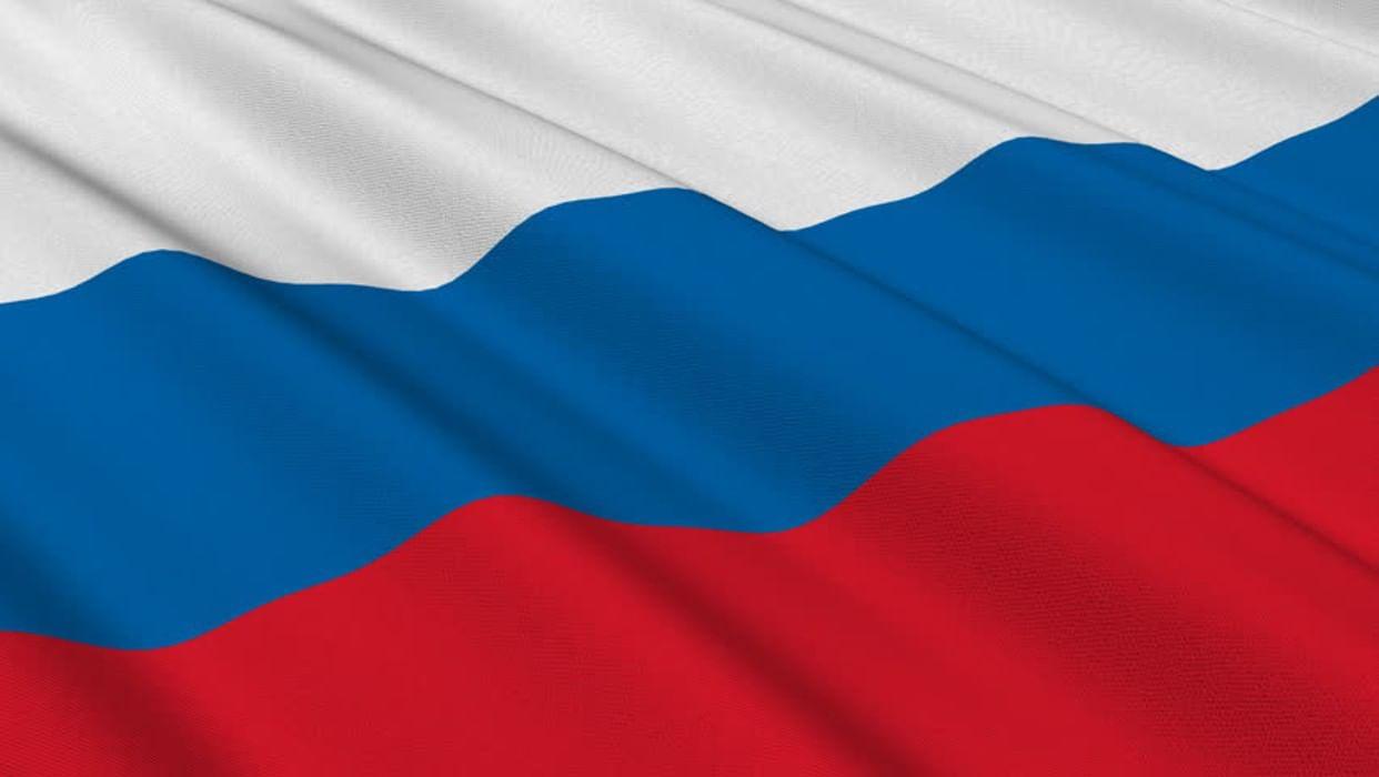 Картинки фон для презентации флаг россии