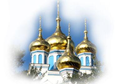 Час истории «Креститель Владимир»
