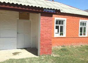 Герзель-Аульская сельская библиотека-филиал № 13