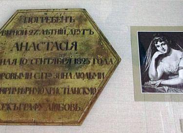 Выставка «Грузино – «маленький Петербург» графа Аракчеева»