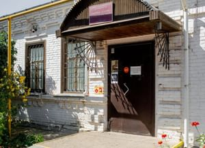 Районный историко-краеведческий музей г. Ахтубинск