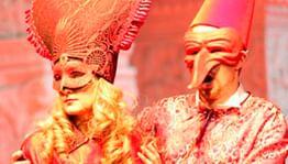 Культурные события Москвы 15 и 16 июля