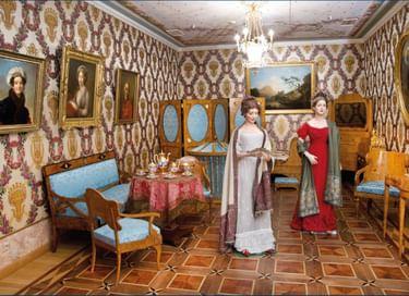 Выставка «Музей сословий России»