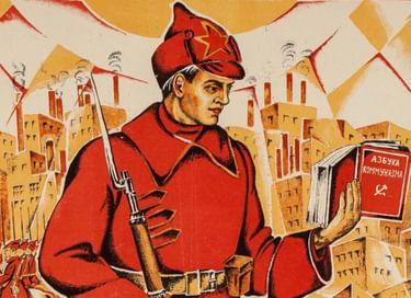 Выставка «Энергия мечты. К 100-летию революции 1917 года»