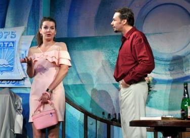Спектакль «Вечная любовь, или Ночлег дикобразов»