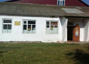 Комсомольская сельская библиотека-филиал № 17