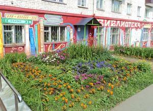 Библиотека № 7 г. Киров