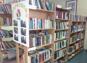 Библиотека п. Правохеттинский