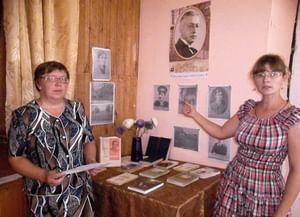 Васильевская библиотека