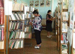 Ровенская библиотека