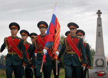 Музейный урок «День памяти российских воинов, погибших в Первой мировой войне 1914–1918 гг.»