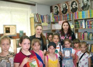Библиотека-филиал № 5 г. Буденновск