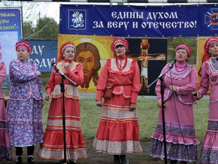 Фестиваль казачьей песни «Родолад»