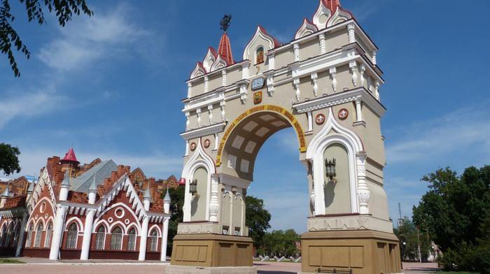 Триумфальная арка в Благовещенске