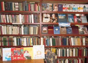 Орджоникидзевская поселковая библиотека