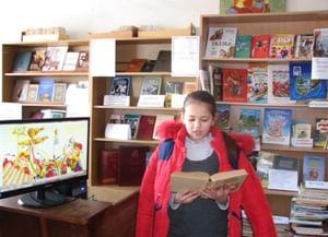 Ближненская сельская библиотека «Дружбы народов»