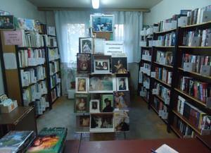 Дмитровская городская библиотека-филиал № 4