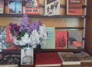 Насыпновская сельская библиотека