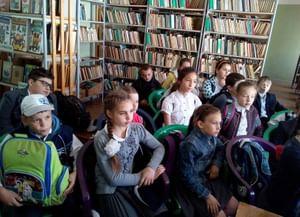 Щебетовская поселковая библиотека
