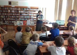 Береговая сельская библиотека им. Г. Свиридова